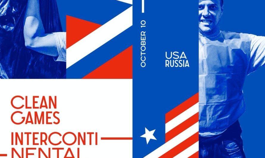 Турнир «Межконтинентальный Кубок Чистые Игры: «Россия — США» 2020″