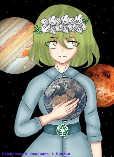 Эко-Наша Планета РДШ